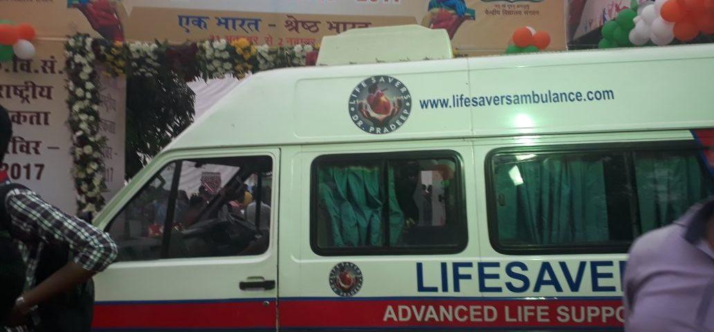 Ambulance Back Up For National Unity Fair-2017